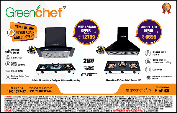 Greenchef offers India