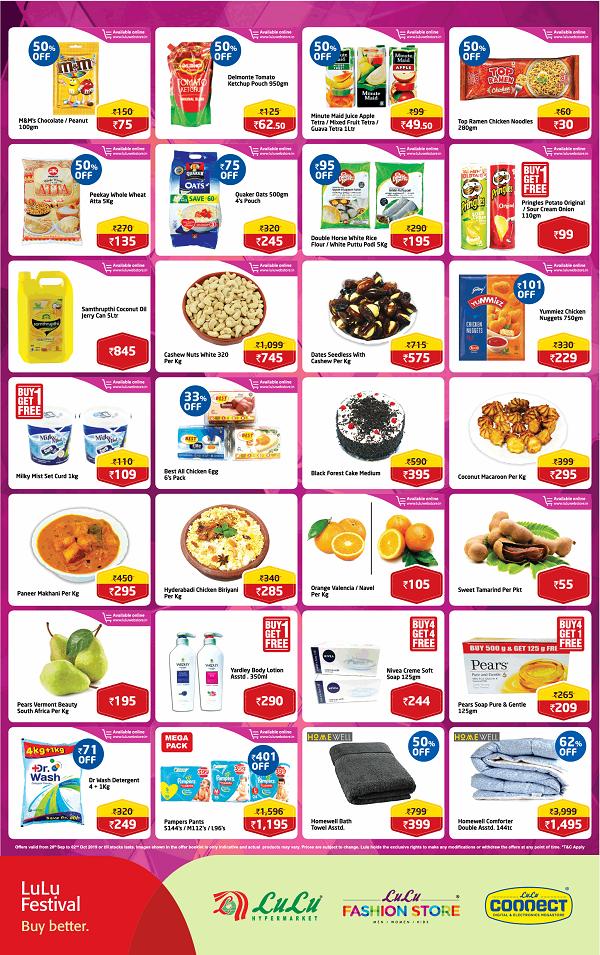 Lulu Hypermarket offers India