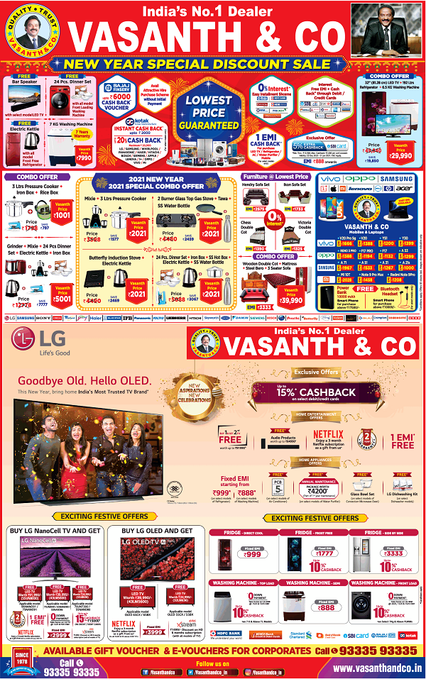 Vasanth and Co offers India