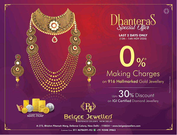 Belgee Jewellers offers India