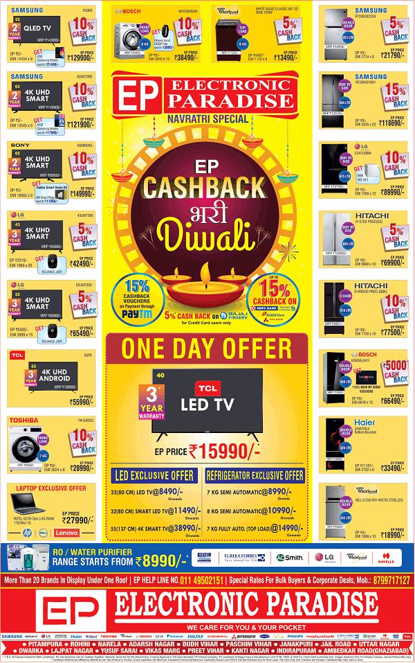 Electronic Paradise offers India