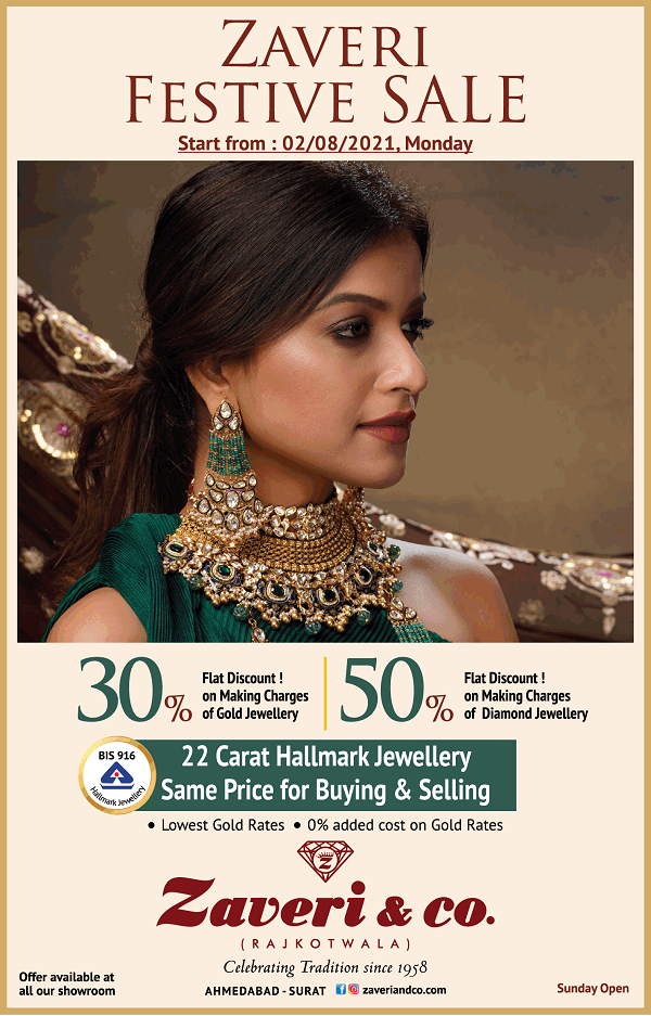 Zaveri and Co offers India