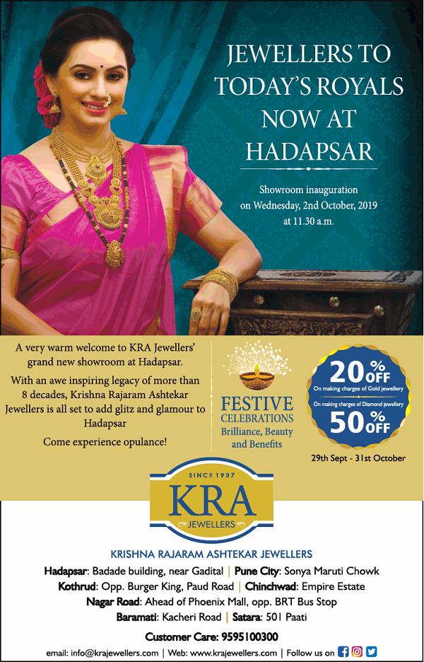 Kra Jewellers offers India
