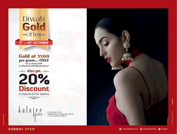 Kalajee Jewellers offers India