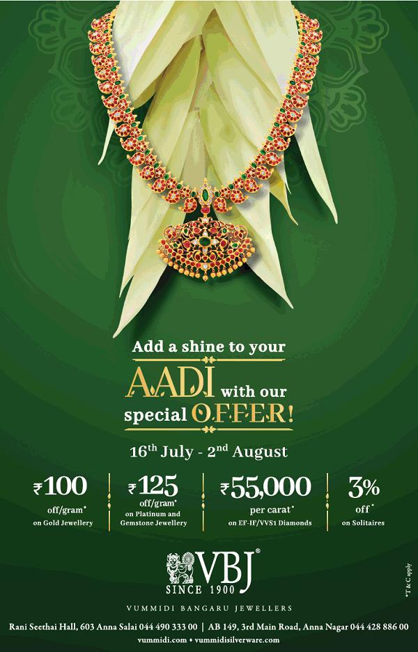 Vummidi Bangaru Jewellers offers India
