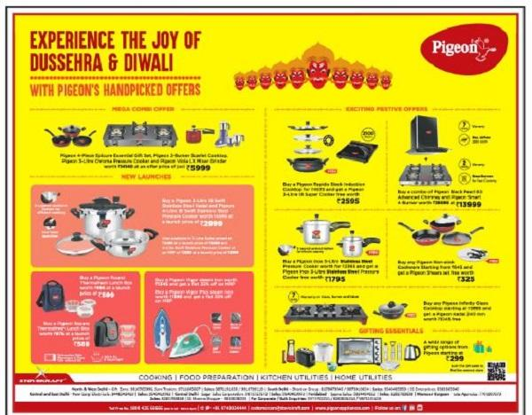 Pigeon offers India