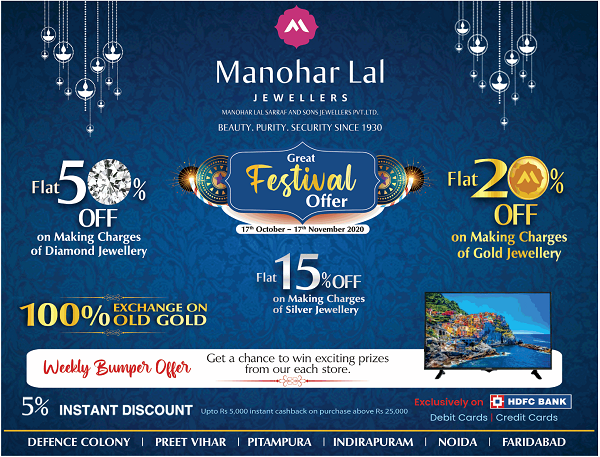 Manohar lal Jewellers offers India