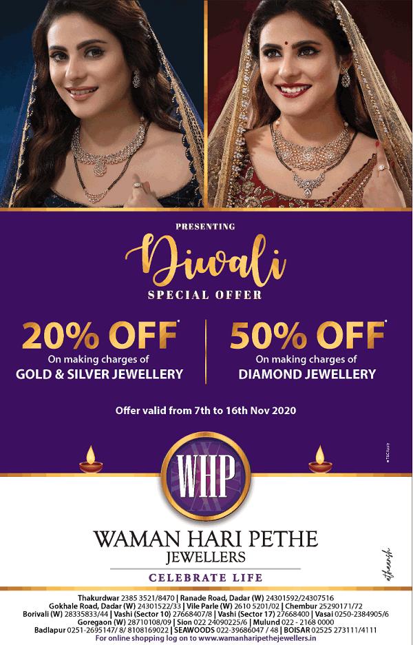 Waman Hari Pethe Jewellers offers India