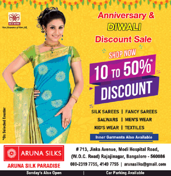 Aruna Silks offers India
