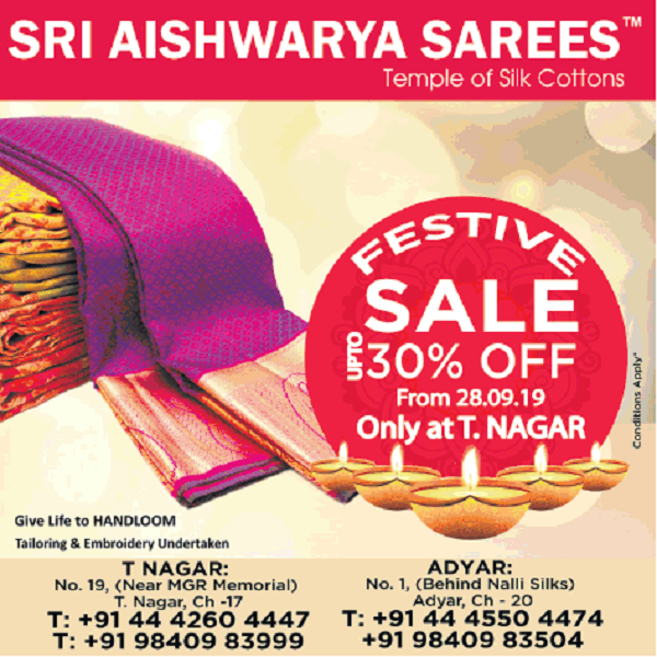 Sri Aishwarya Sarees offers India