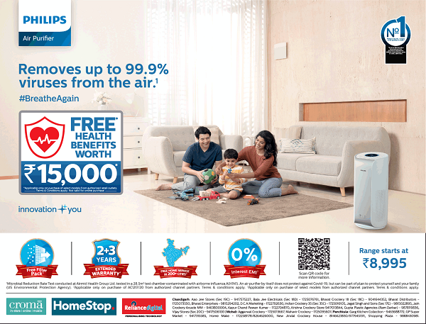Philips offers India