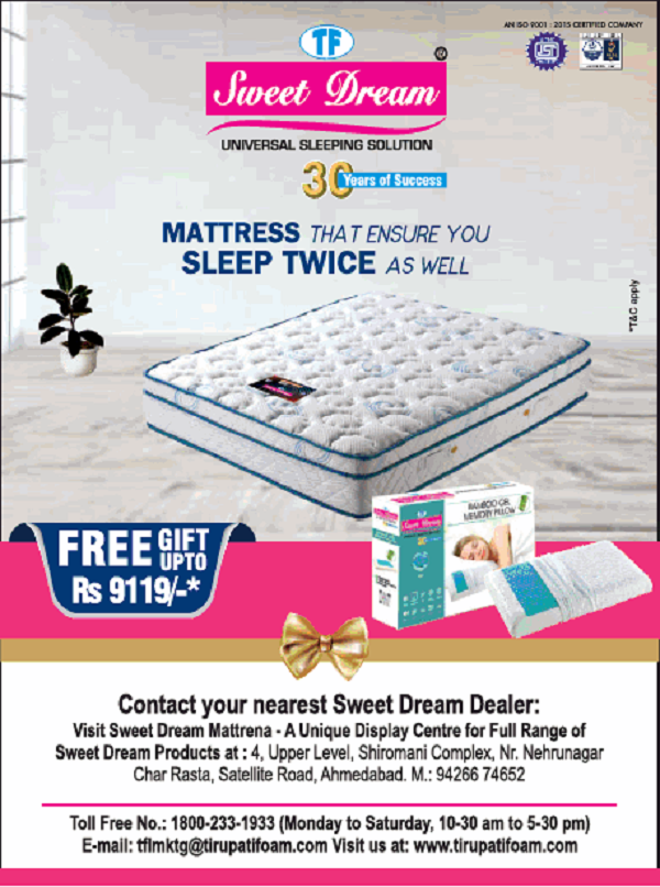 Sweet Dream offers India