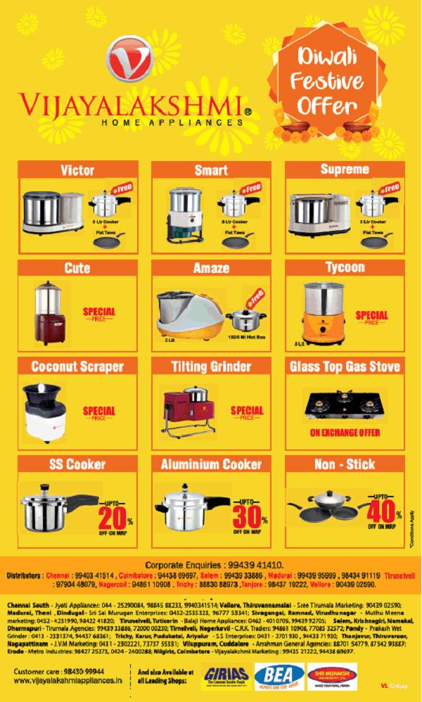 Vijayalakshmi Appliances offers India