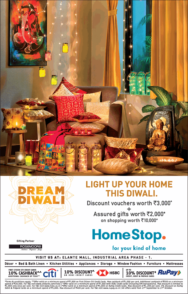 Home Stop offers India