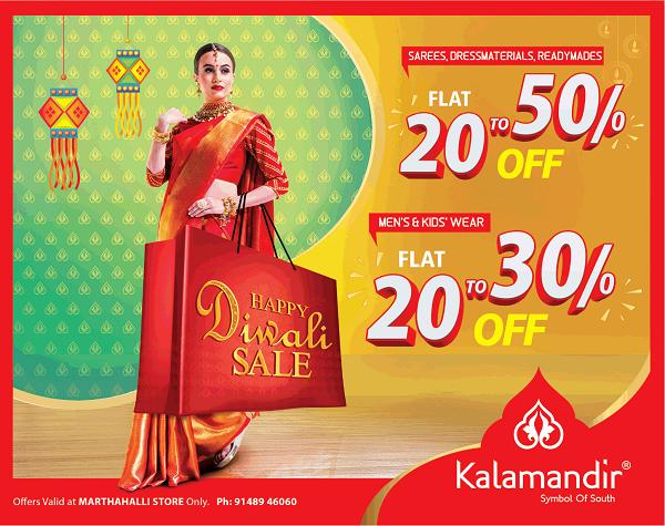 Kalamandir offers India