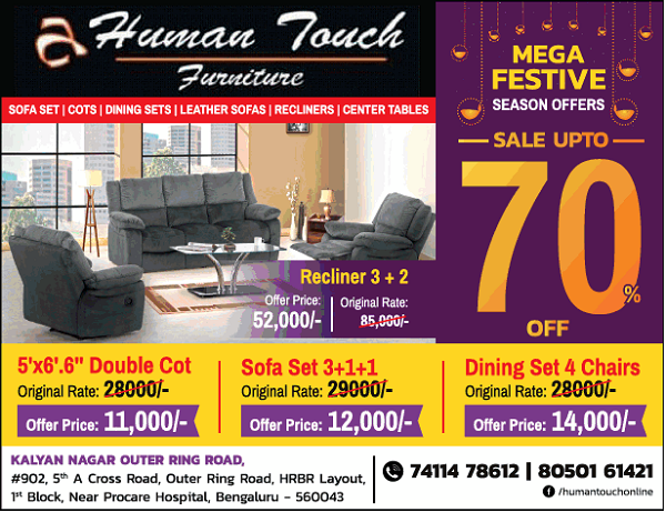 Human Touch Furniture offers India