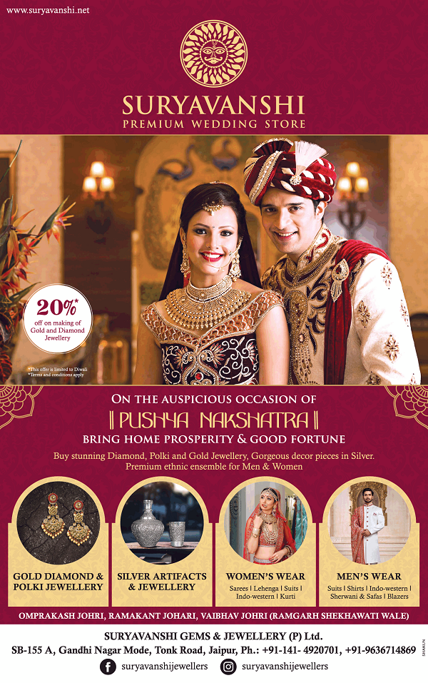 Suryavanshi Gems and Jewels offers India