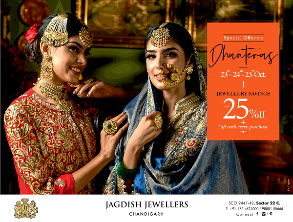 Jagdish Jewellers offers India
