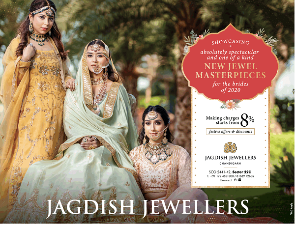 Jagdish Jewellers offers India