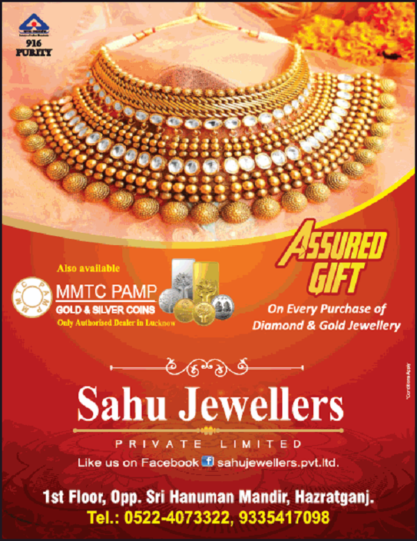Sahu Jewellers offers India