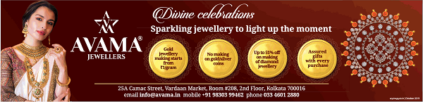 Avama Jewellers offers India
