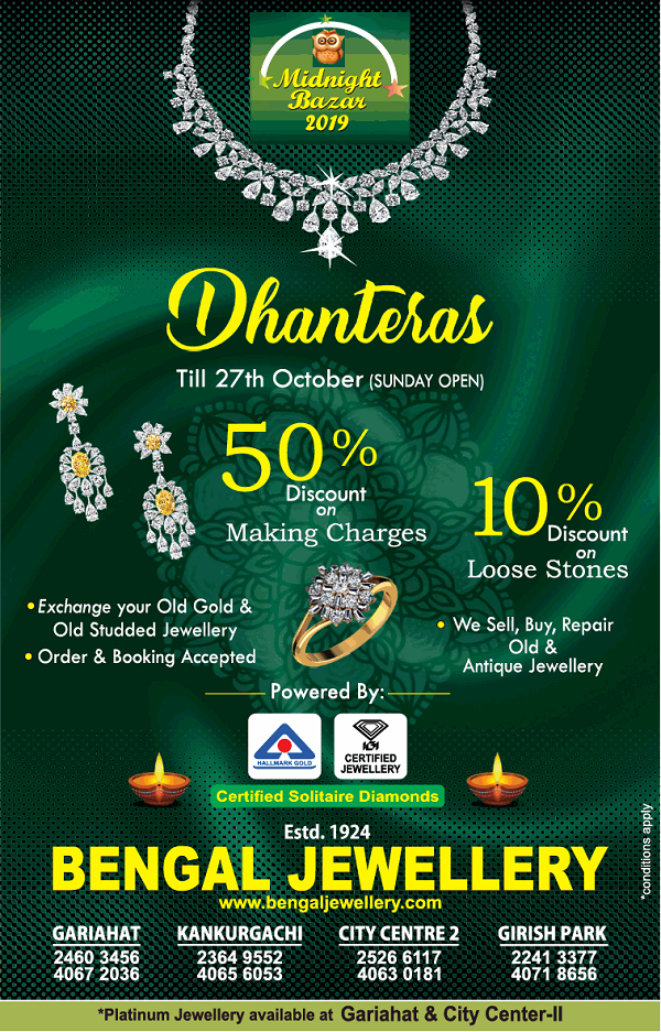 Bengal Jewellery offers India