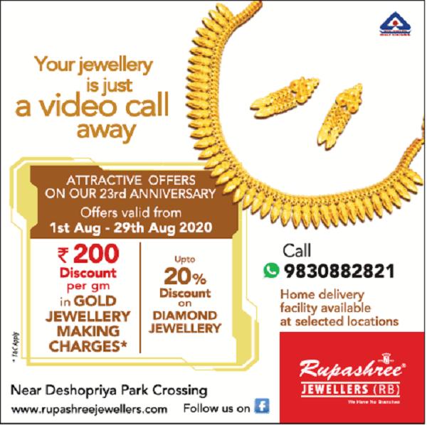 Rupashree Jewellers offers India