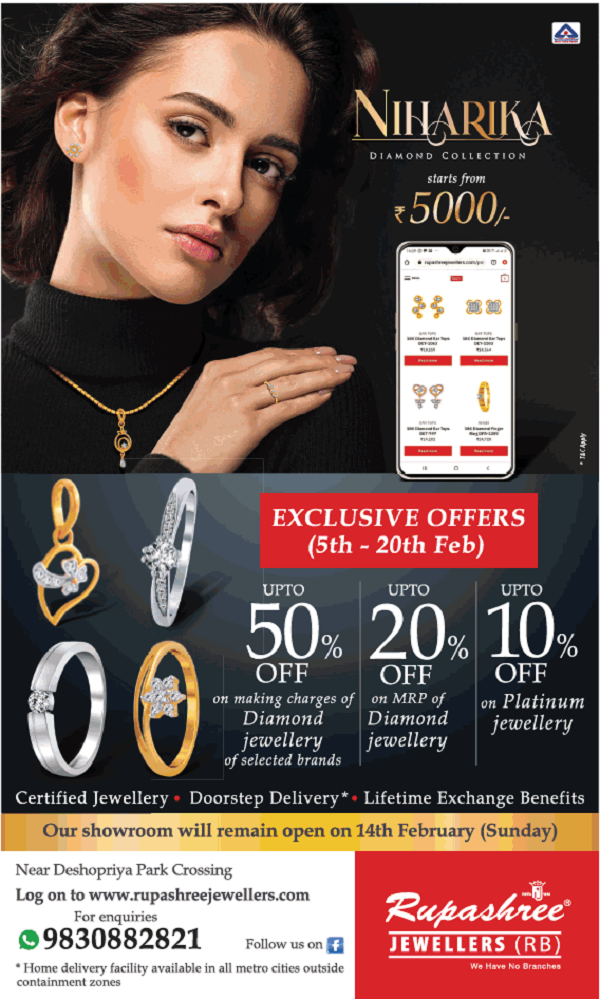 Rupashree Jewellers offers India
