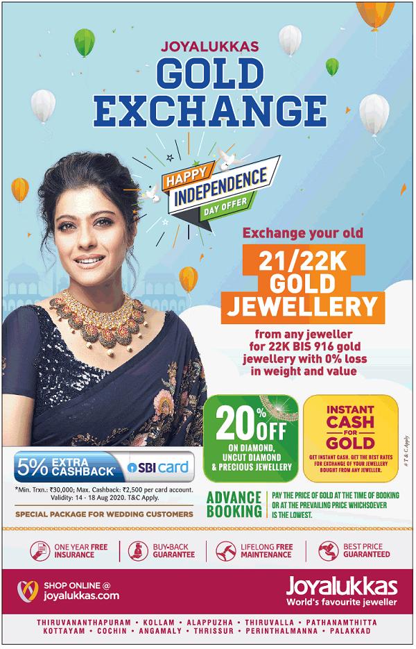 Joyalukkas offers India