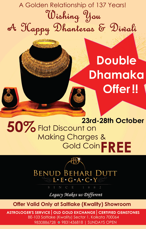 Benud Behari Dutt Legacy offers India