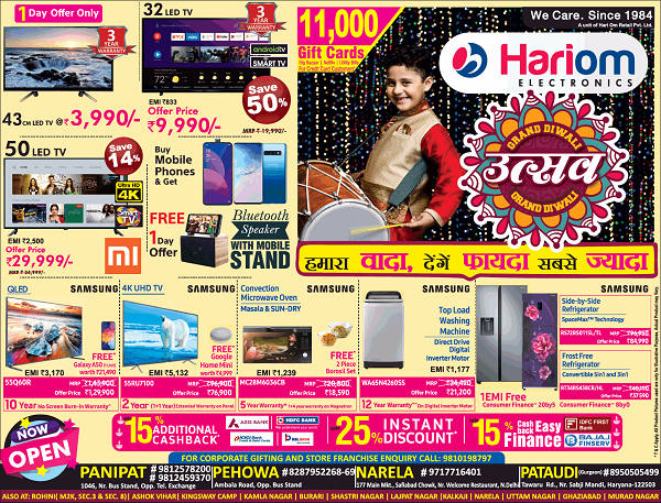 Hariom Electronics offers India