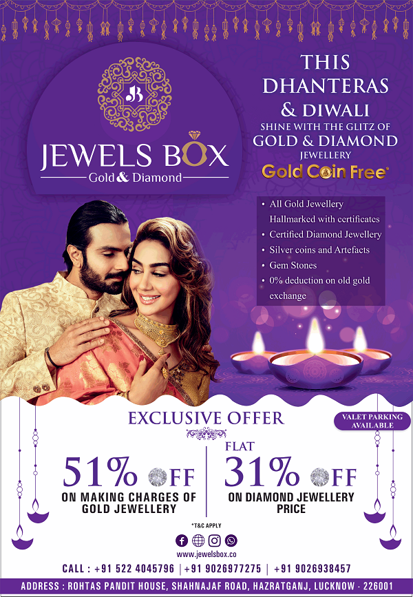 Jewels Box offers India
