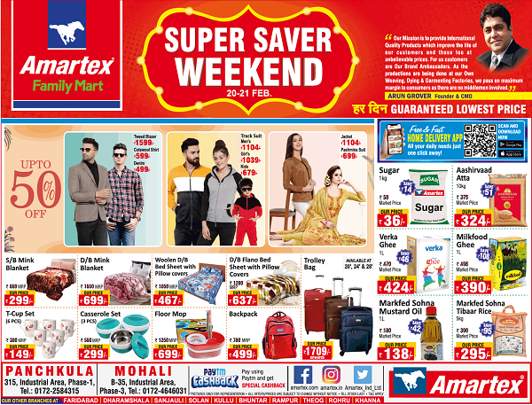 Amartex Family Mart offers India