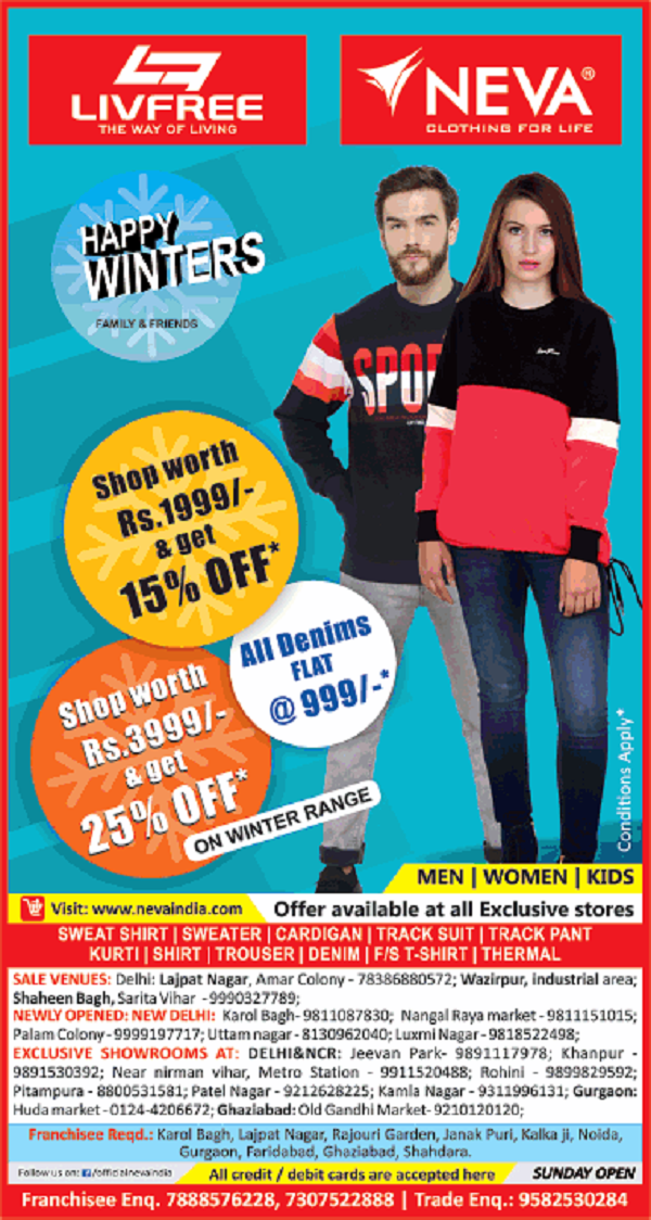 Neva offers India
