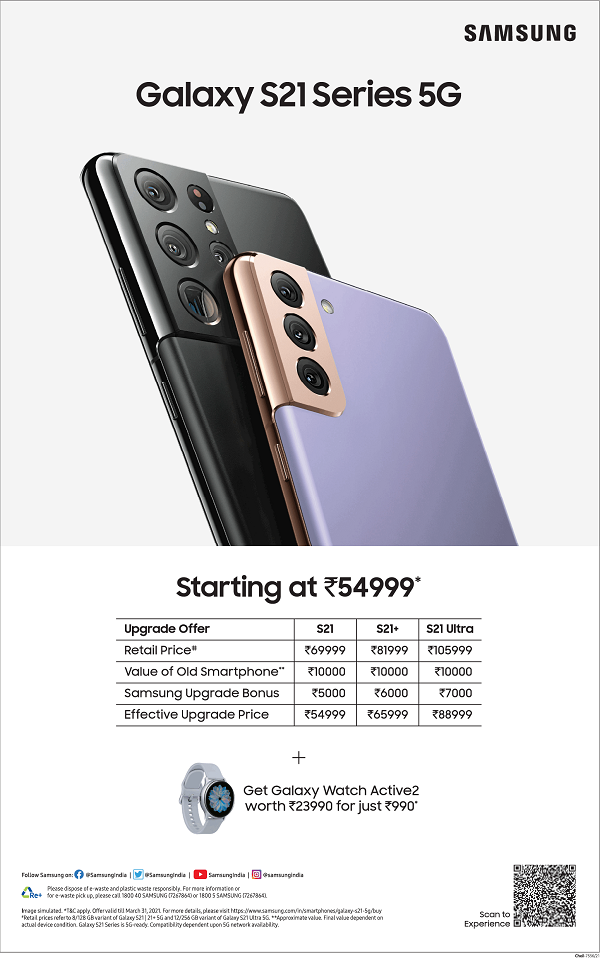 Samsung offers India