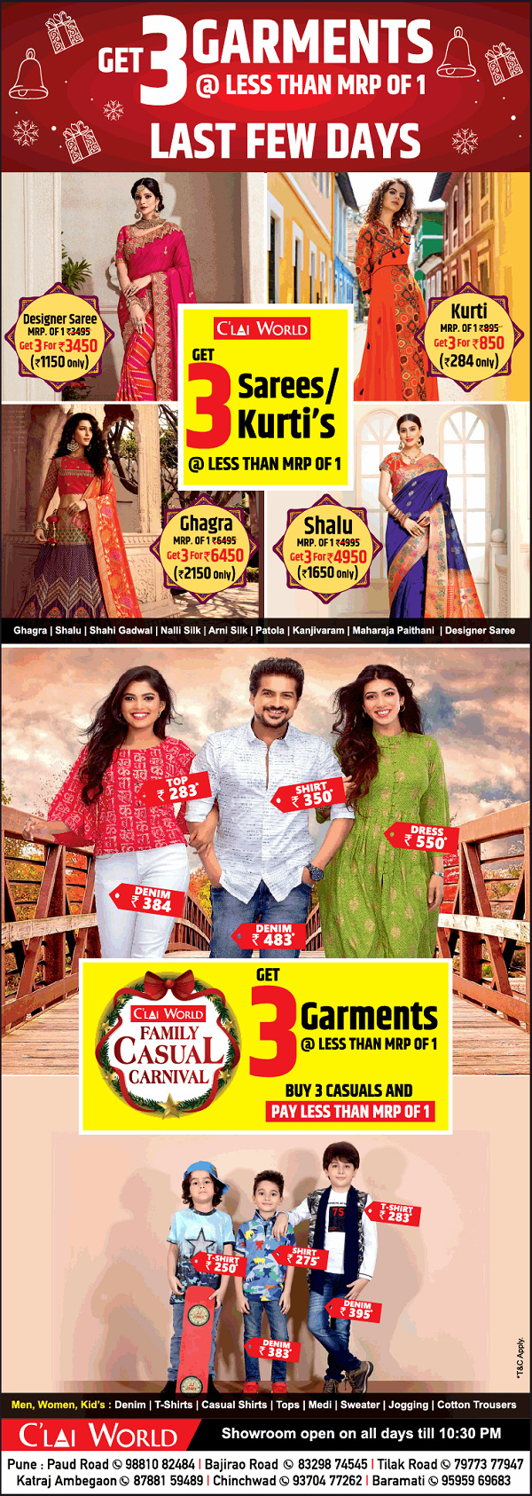 Clai World offers India
