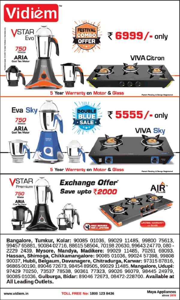 Vidiem offers India