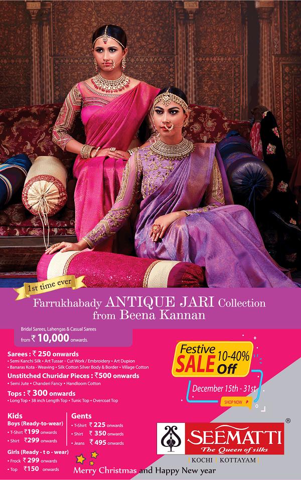 Seematti offers India