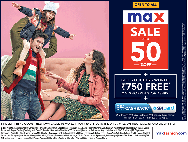 Max offers India