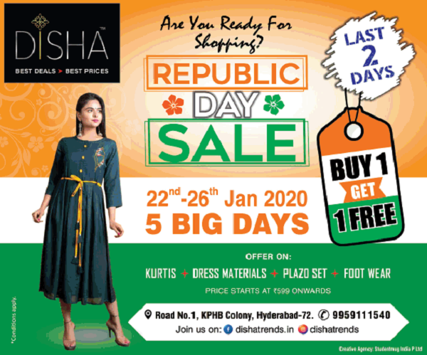 Disha Trends offers India
