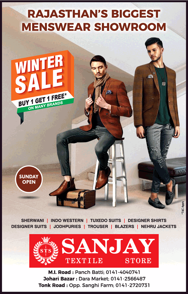 Sanjay Textile offers India