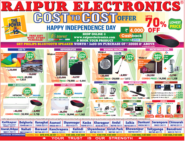 Raipur Electronics offers India