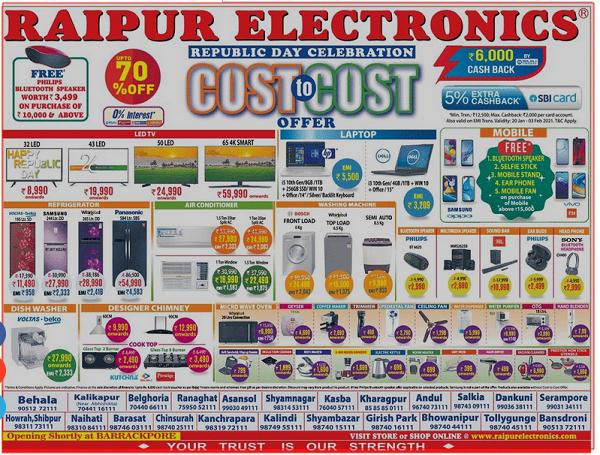 Raipur Electronics offers India