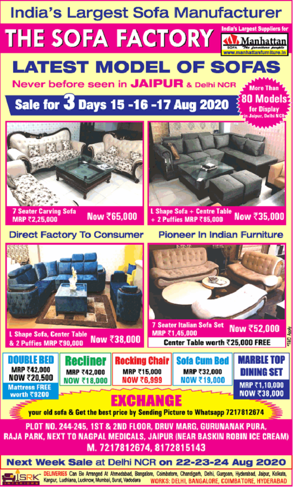 The Sofa Factory offers India