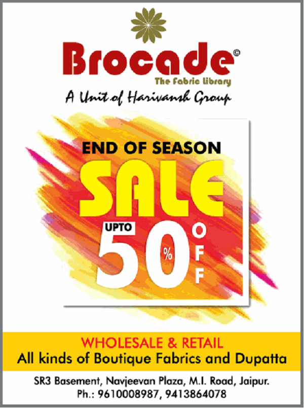 Brocade offers India