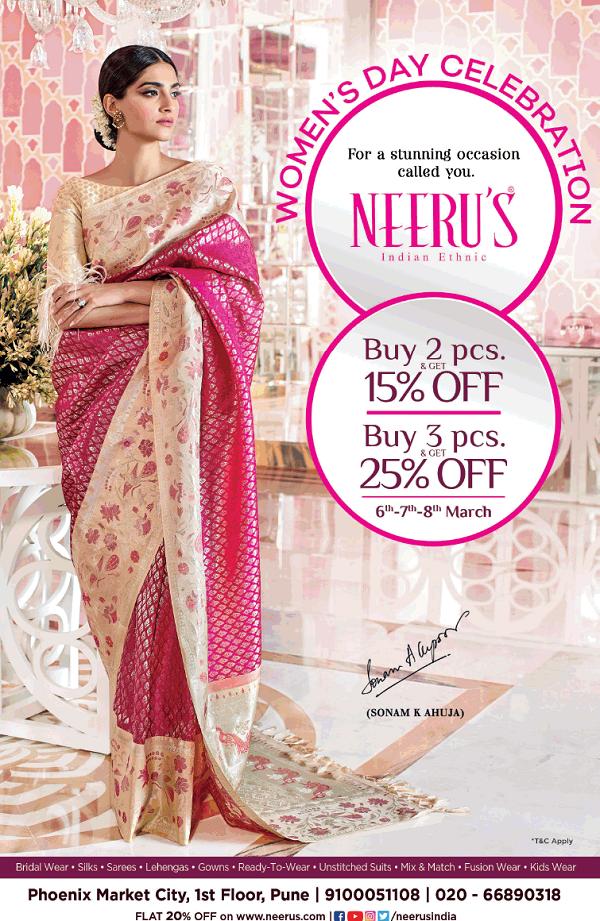 Neeru's offers India