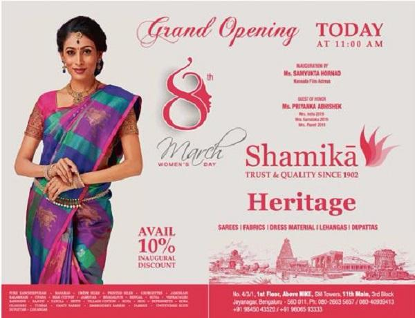 Shamika offers India