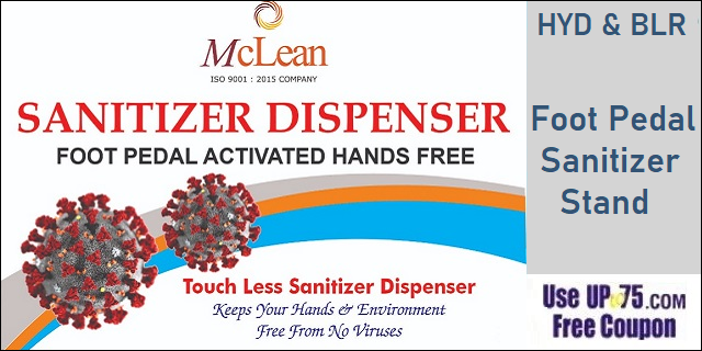 Mclean Max offers India