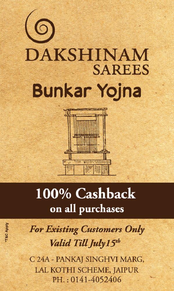 Dakshinam Sarees offers India