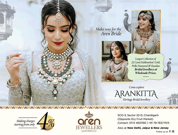 Aren Jewellers offers India